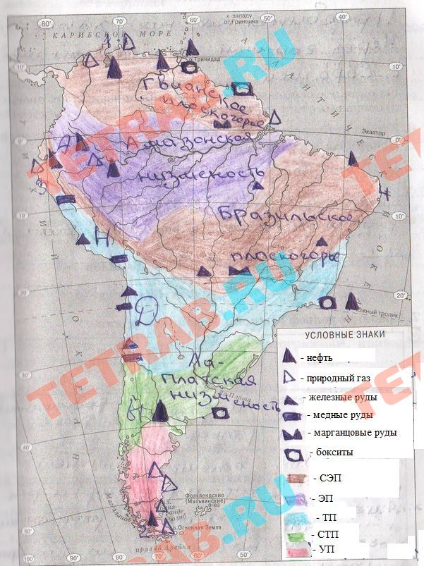 контурная америки гдз карта северной