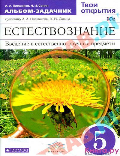 produktionsmanagement handbuch produktion