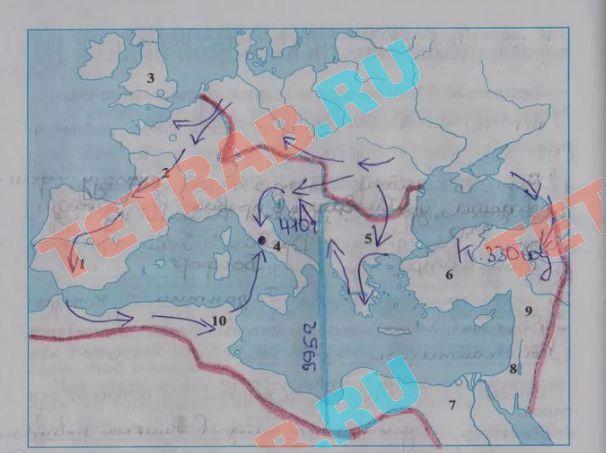 Рост Римского Государства Гдз